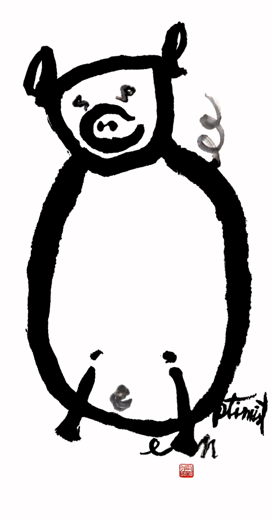 Das Schwein - ein Optimist Kalligraphie von Bob Schneider
