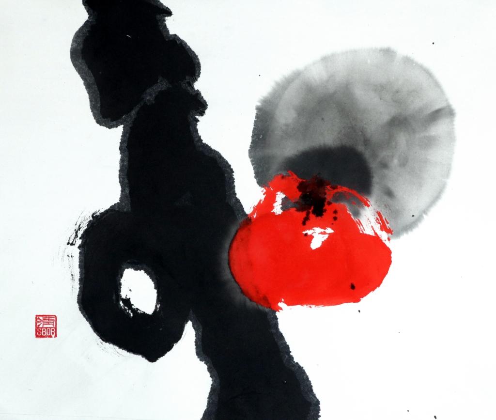 Aya auf deutsch Aua Modern Calligraphy by bob Schneider Berlin